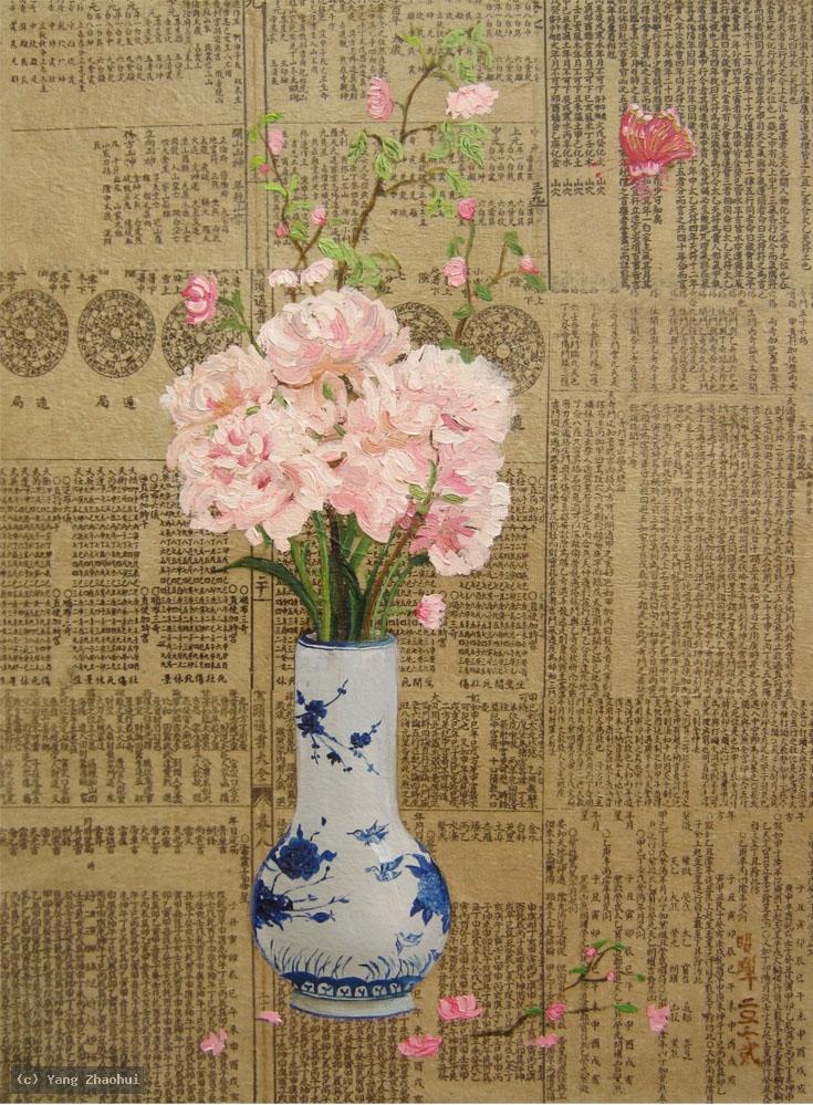 Artist Yang Zhaohui, Yang Zhaohui artwork, China contemporary art, original artwork, original painting, Chinese robe, still life : Still life No.5