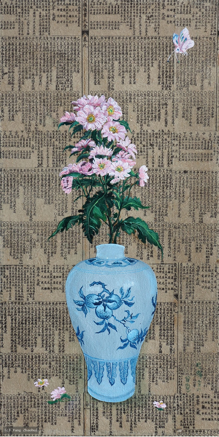 Artist Yang Zhaohui, Yang Zhaohui artwork, China contemporary art, original artwork, original painting, Chinese robe, still life